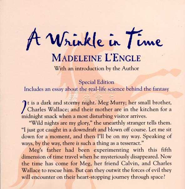 Meg Murry Quotes From A Wrinkle In Time: A Wrinkle In Time Quintet #01: A Wrinkle In