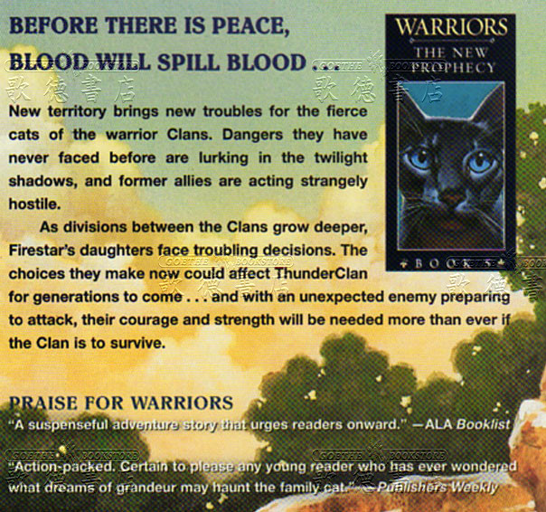 Warriors The New Prophecy Book 5: (特賣) Warriors The New Prophecy (貓戰士二部曲) #05