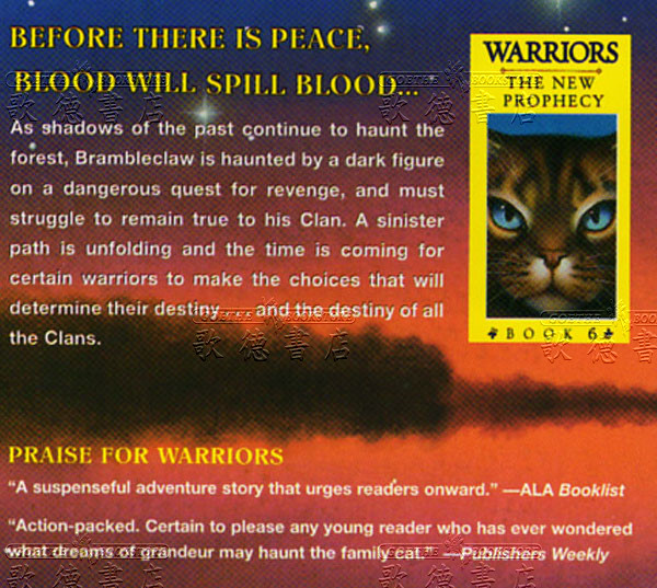 Warriors The New Prophecy Book 5: (特賣) Warriors The New Prophecy (貓戰士二部曲) #06