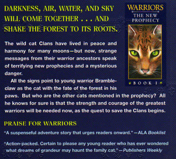Warriors The New Prophecy Book 5: (特賣) Warriors The New Prophecy (貓戰士二部曲) #01