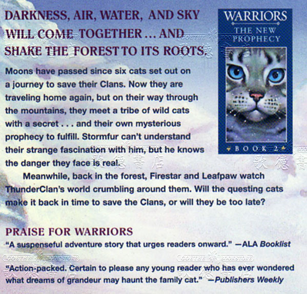 Warriors The New Prophecy Book 5: (特賣) Warriors The New Prophecy (貓戰士二部曲) #02
