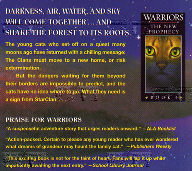 Warriors The New Prophecy Book 5: (特賣) Warriors The New Prophecy (貓戰士二部曲) #03