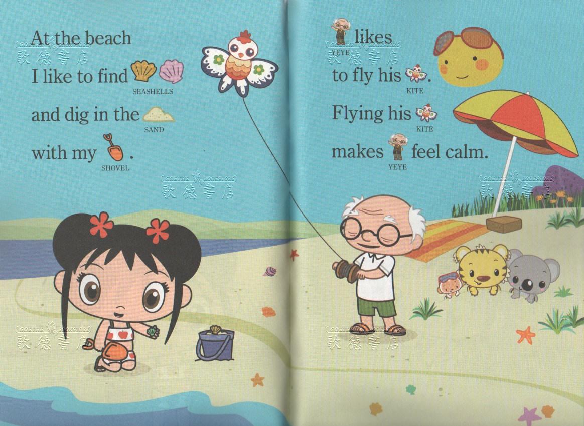 ready to read 系列 ni hao kai lan kai lan s beach day 全新正版